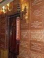Votive plaques and bell, Virgin Mary Church, 2017 Máriaremete.jpg