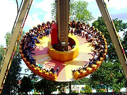 Vudú - Six Flags México.jpg