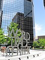 WTC sign and North Tower.jpg
