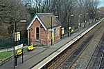 File:Waiting room, Hough Green railway station (geograph 3819566).jpg