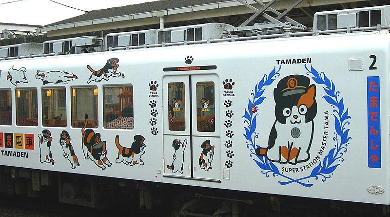 Ficheiro:Wakayama Electric Railway TAMADENSHA-Emblem.jpg