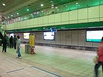 Wanlong-Station.JPG