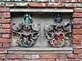 Wappenstein - Marterburg - Bremen.jpg