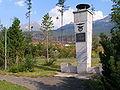 War memorial Tatranske Zruby 0228.jpg
