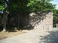 Washington DC August 2014 45 (Franklin Delano Roosevelt Memorial).jpg