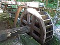 Water wheel in saw mill. Open Air Forest Museum of Szilvásvárad, 2016 Hungary.jpg