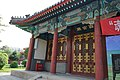 West Official's Hall, Harbin Confucian Temple.jpg