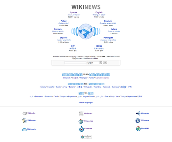 Wikinews screenshot 2008.png