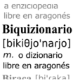 Wiktionary-logo-an.png