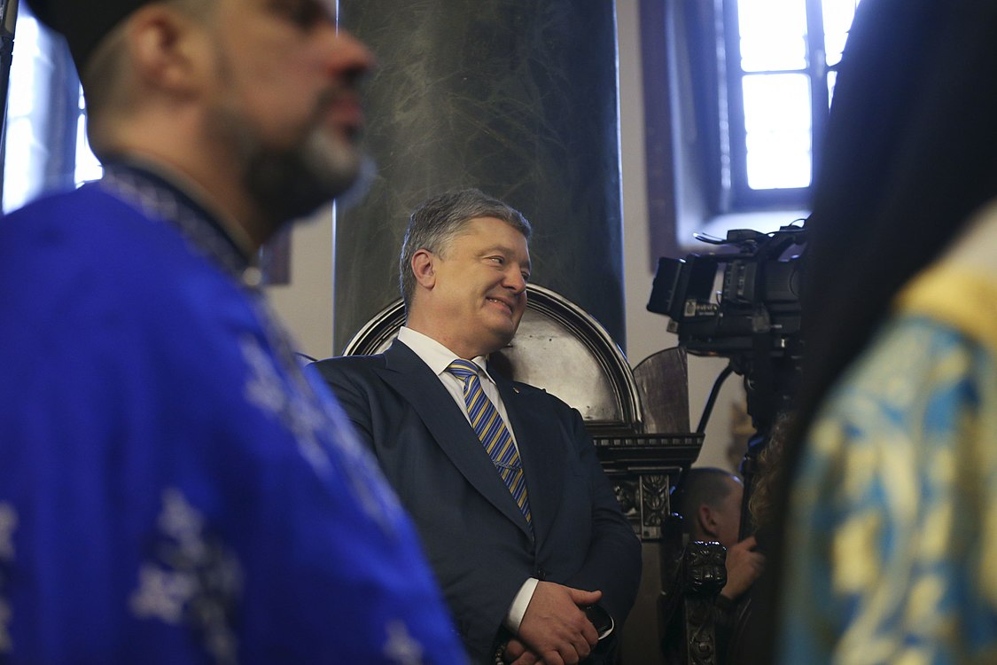Working visit of the President of Ukraine Petro Poroshenko to the Turkish Republic (2019-01-05) 74.jpg