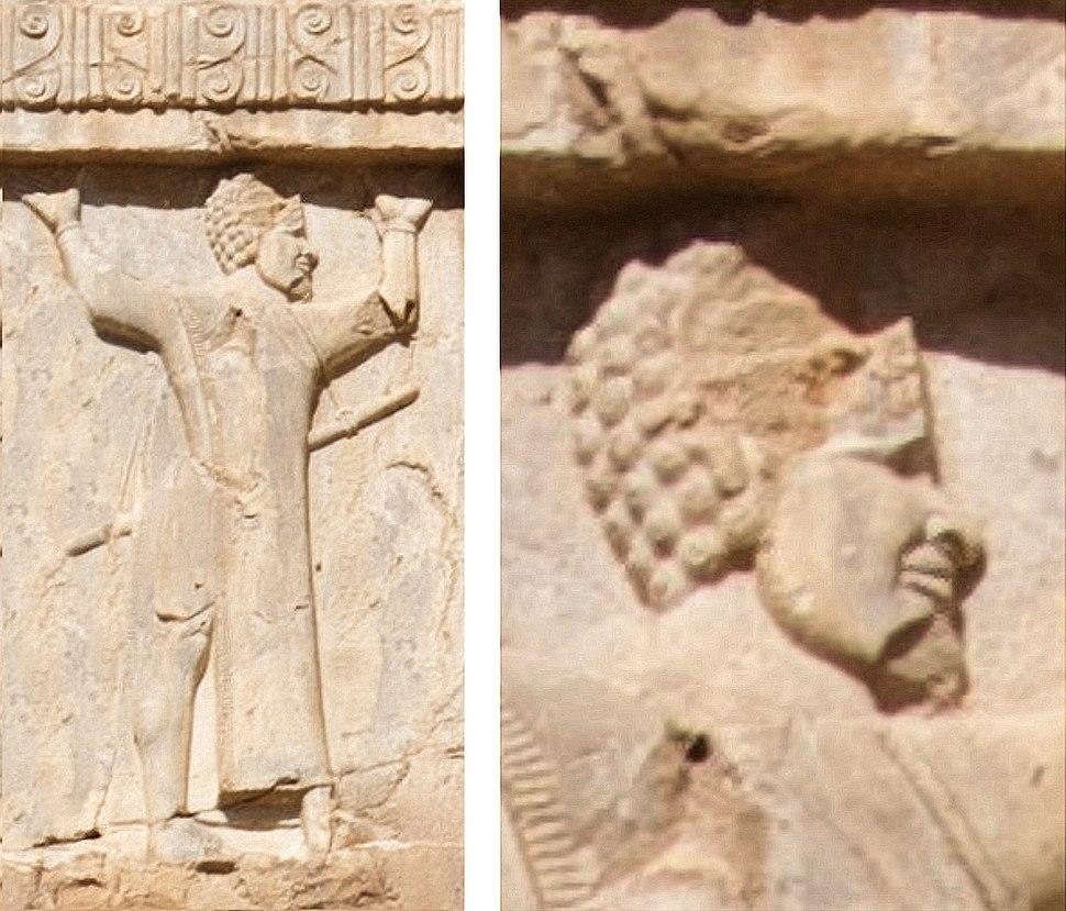 Xerxes detail Ethiopian