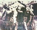 Xiejinyuan funeral.jpg