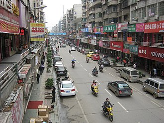 Xinhua County - Image: Xin Hua