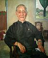 XuBeiHongMdmCheng.jpg