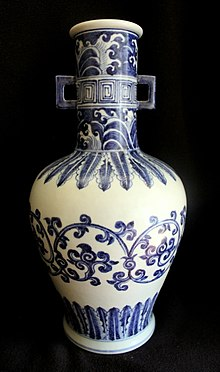 Blue And White Porcelain Wikipedia The Free Encyclopedia