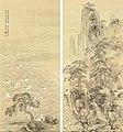 Yamamoto-baiitsu-1783-1856-jap-mount-horai-and-cranes-2-2099761.jpg