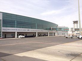 Yanbu Airport Terminal Tower.JPG