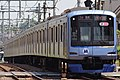 Yokohama Minatomirai Railway Y500 Series Y514F Rapid Express.jpg