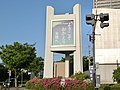 Yokoso-Okaeri Tenri-e sign.JPG