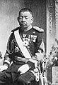Yoshikado Kurose.jpg