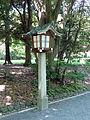 Yoyogi Park (9406550805).jpg