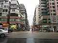 Yu Chau Street near Yen Chow Street.jpg
