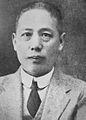 Yu Tongkui.jpg