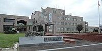 Yubetsu town hall.JPG