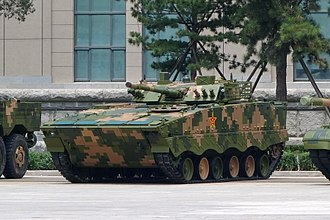 ZBD-04 - ZBD-04A at Theme Exhibition of the 90th Anniversary of Chinese People's Liberation Army.