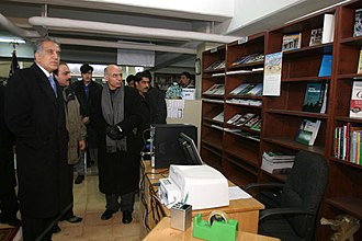 Kabul University - Image: Zalmay Khalilzad and Ashraf Ghani at Kabul University in 2005