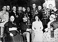 Zar Ferdinand Familie.jpg
