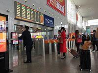 Zhuzhouxi Railway Station (20160324155039).jpg