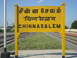 Chinnasalem - Wikipedia