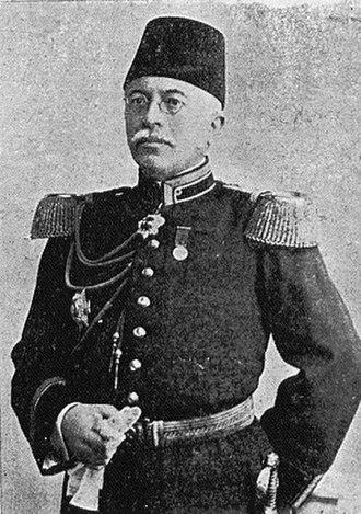 1931 in Turkey - Image: Çürüksulu Mahmut Paşa (Tavdgiridze)