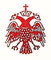 Řecká pravoslavná církev.jpg