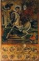 Άγιος Γεώργιος δρακοντοκτόνος, 19ος αι., Ανάληψη, Θεσσαλονίκη.jpg