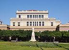 Παλιά Βουλή των Ελλήνων 9741.JPG