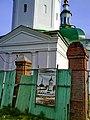 Андреевская церковь ул.Володарского,81 .JPG