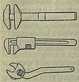 БСЭ1. Гаечные ключи 2.jpg