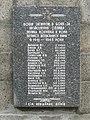 Братська могила героїв битви за Дніпро (Велика Кохнівка) - 2.JPG