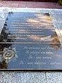 Братська могила радянських воїнів. Поховано 5 чол., с. Воздвижівка, в центрі села, Гуляйпільський р-н, Запорізька обл.jpg