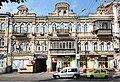 Будинок прибутковий 1893 р., 1908—1912 рр..JPG