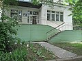 Бібліотека-філія №2 Хмельницької міської ЦБС. 2019. Фото 2.jpg