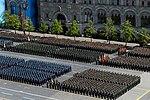 Военный парад на Красной площади 9 мая 2016 г. (4).jpg