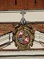 Герб на надбрамному корпусі Дубенського замку.JPG