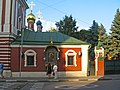 Гончарная ул. 29, Храм Успения в Гончарах01.jpg