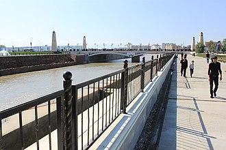Sunzha River - Sunzha River in Grozny
