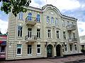 ДД Л Н Кремер 1900 г Пушкинская,116 DSCN0181.JPG