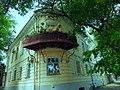 Дом Цысаренко.jpg
