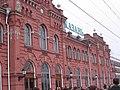 Железнодорожный вокзал Казань.JPG